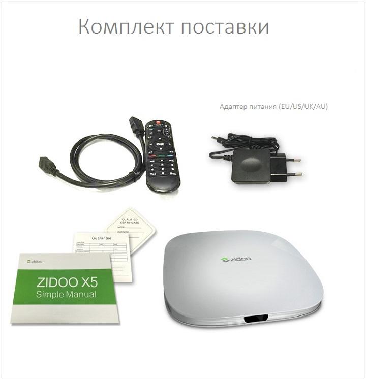 Smart TV Box X5_13