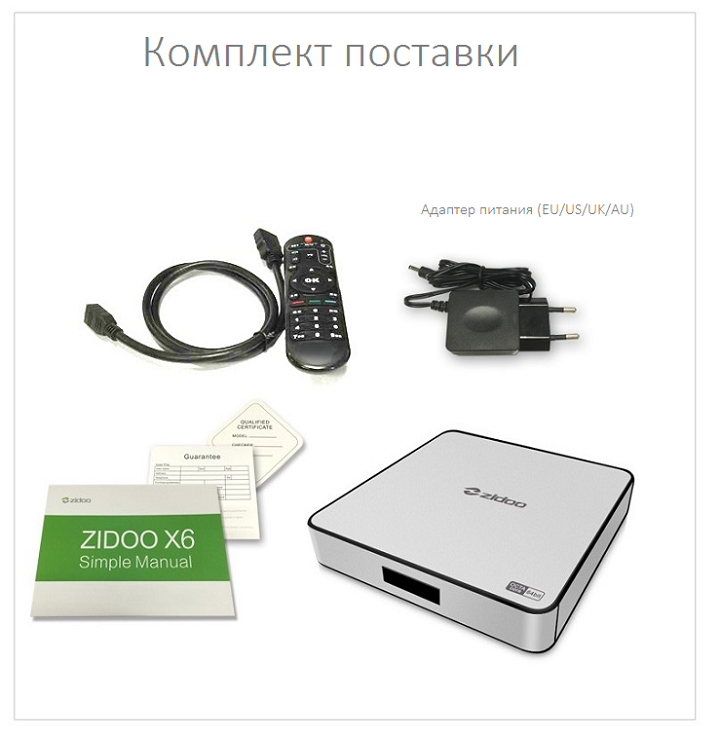 Smart TV Box X6 Pro_44