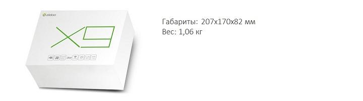 X9_Box_5_13