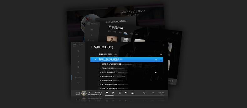 Zidoo-UHD3000_08